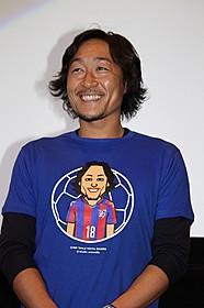 舞台挨拶で笑顔を浮かべる石川直宏選手「BAILE TOKYO」