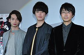 池田純矢、間宮祥太朗、原作者の古屋兎丸「ライチ☆光クラブ」
