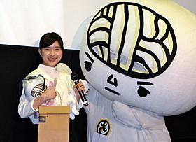 芳根京子と香川のキャラクター・うどん脳「先輩と彼女」