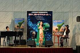 日本版エンドソングを披露したKiroro「アーロと少年」
