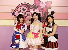 (左から)コスプレ姿を披露したSKE48の高柳、松井、後藤「プリパラ み~んなのあこがれ♪レッツゴー☆プリパリ」