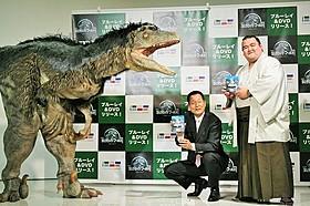 中畑清氏と琴奨菊「ジュラシック・ワールド」