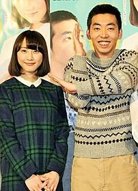 松井玲奈と柄本時生