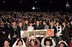 舞台挨拶に立った松山ケンイチ、倉科カナら「珍遊記」