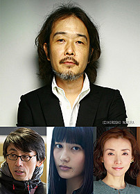 三島由紀夫の「美しい星」を 大胆脚色して吉田大八監督が映画化「美しい星」