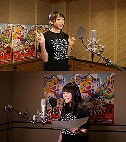 ゲスト声優の木崎ゆりあ(上)と木本花音「しまじろうと えほんのくに」