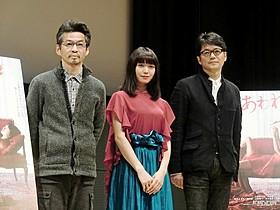 (左から)石井岳龍監督、二階堂ふみ、歌人の穂村弘氏「蜜のあわれ」