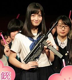 橋本環奈「セーラー服と機関銃」