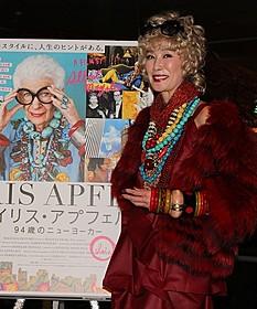 全身アプフェルコーディネートで登場した萬田久子「アイリス・アプフェル!94歳のニューヨーカー」