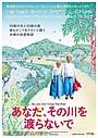 老夫婦の純愛映し出す韓国大ヒットドキュメンタリー感動作、7月公開決定