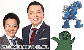 中川家が声優を担当するロボットのナンダと海の主ヌラ「それいけ!アンパンマン おもちゃの星のナンダとルンダ」
