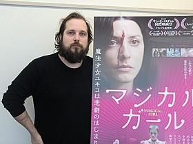 カルロス・ベルムト監督「マジカル・ガール」