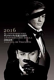 「ヴィスコンティと美しき男たち」のポスター画像「山猫」