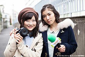 松岡茉優と伊藤沙莉が「おこだわり人」を直撃!「ライブテープ」