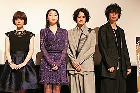 舞台挨拶に立った成海璃子、池松壮亮、斎藤工、遠藤新菜「無伴奏」