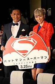 作品への期待を語った前園真聖と若槻千夏「バットマン vs スーパーマン ジャスティスの誕生」
