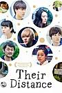 「NU'EST」レン主演「知らない、ふたり」が世界200カ国以上で配信開始