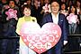 橋爪功&吉行和子、「家族はつらいよ」で5度目の夫婦役も互いの魅力は「謎」