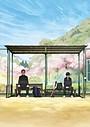 あさのあつこの青春野球小説「バッテリー」、ノイタミナでアニメ化!内山昂輝&畠中祐が主演
