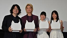 舞台挨拶を和ませた(左から) 岩井俊二監督、綾野剛、黒木華、Cocco「リップヴァンウィンクルの花嫁」