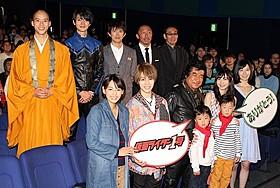 子どもたちにメロメロだった藤岡弘、(前列中央)「仮面ライダー1号」
