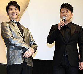 舞台挨拶を盛り上げた野村萬斎と宮迫博之「スキャナー 記憶のカケラ