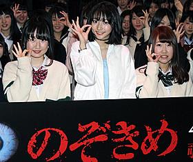 上映後に舞台挨拶を行った武田玲奈「のぞきめ」