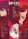 「D.Gray-man」新シリーズの追加キャスト発表!神田は佐藤拓也、ラビは花江夏樹