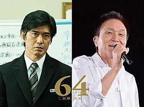 映画「64 ロクヨン」で主題歌を担当した小田和正「半落ち」