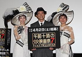 舞台「マイ・フェア・レディ」に出演する (左から)真飛聖、寺脇康文、霧矢大夢「マイ・フェア・レディ」