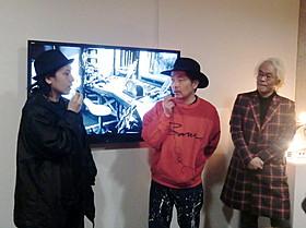 (左から)Chim↑Pomの卯城竜太、園子温、和多利浩一氏「ひそひそ星」