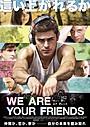 ザック・エフロンがDJ演じる青春映画「WE ARE YOUR FRIENDS」予告公開