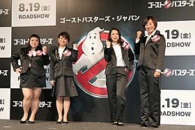リブート版「ゴーストバスターズ」もメンバー全員が女性「ゴーストバスターズ」