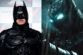 本気コスプレで人気の千葉ットマン(写真左)「バットマン vs スーパーマン ジャスティスの誕生」