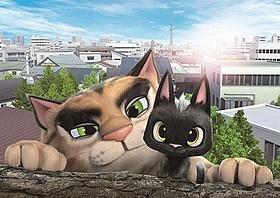 日本一有名なノラ猫がアニメ映画に「ルドルフとイッパイアッテナ」