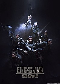 7月に劇場上映される「KINGSGLAIVE FINAL FANTASY XV」「KINGSGLAIVE FINAL FANTASY XV」