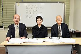 最終選考委員の丸山昇一、松田美由紀、黒澤満氏「百円の恋」