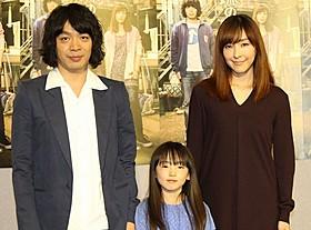 (左から)峯田和伸、住田萌乃ちゃん、麻生久美子、「奇跡の人(1962)」