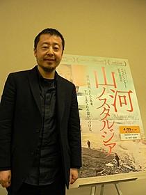 ジャ・ジャンクー監督「長江哀歌」