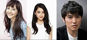 (左から)出演する松井愛莉、平祐奈、堀井新太「青空エール」