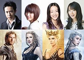 (上段左から)杉田智和、朴ろ美、田中敦子、水樹奈々「スノーホワイト」