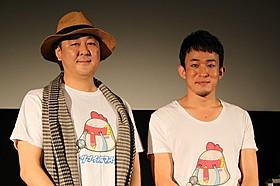 沖縄映画祭に参加した門馬直人監督とファンキー加藤「サブイボマスク」