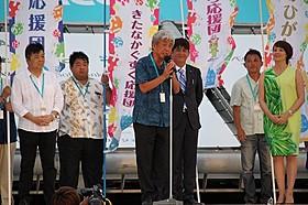第8回沖縄国際映画祭が閉幕