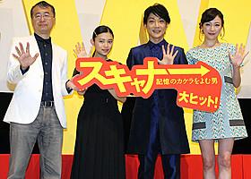 野村萬斎が映画現代劇に初挑戦「スキャナー 記憶のカケラをよむ男」