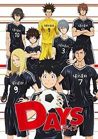 サッカーアニメ「DAYS」と U-14のサッカー大会がコラボ
