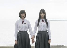 本田翼×山本美月「少女」予告編も公開「少女」