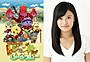 小島瑠璃子、ふなっしーが主人公のバーチャルリアリティ舞台で声優初挑戦!