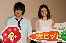 日本語吹き替え版声優を務めた上戸彩と森川智之「ズートピア」