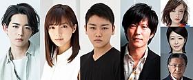 泉澤祐希、太田莉菜、堀内敬子、大石吾朗も参戦「君と100回目の恋」