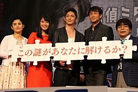 玉木宏は現場のムードメーカーだったという「探偵ミタライの事件簿 星籠(せいろ)の海」